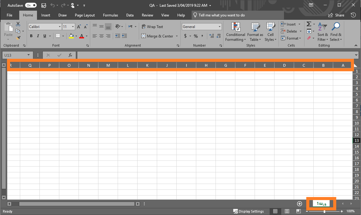 New Excel Documents Open In Incorrect Language(Arabic) and